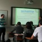 Образовательная сессия Кванториум